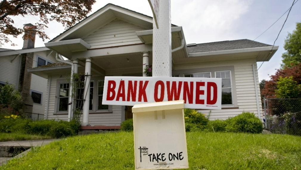 foreclosed-home-b68b0502af764e81